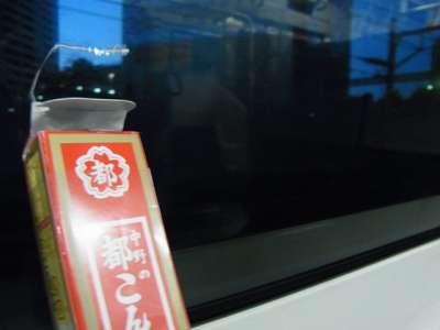 東海道線始発。品川駅を出発