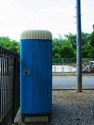 山崎山城 ふもとの簡易トイレ
